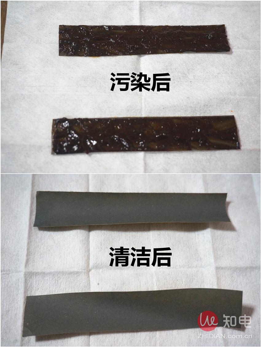 瑞尔特清洁_副本.jpg