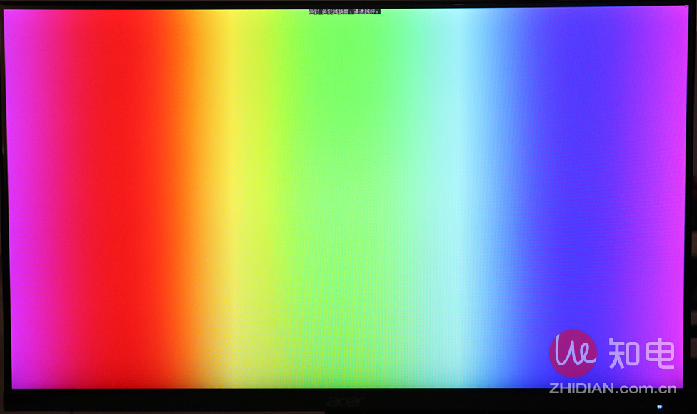 色彩饱和度.jpg