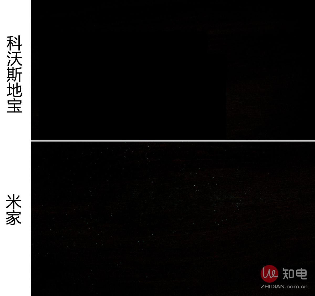 小米-关灯荧光---水电费本.jpg