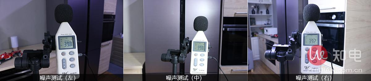 噪声测试.jpg