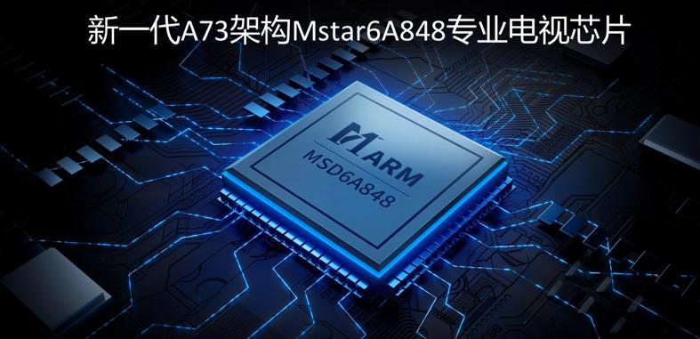 Mstar6A848专业电视芯片.png