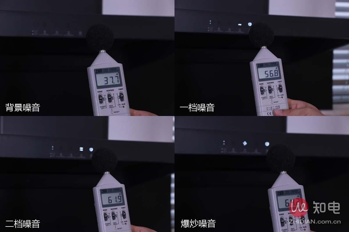 噪音测试.jpg