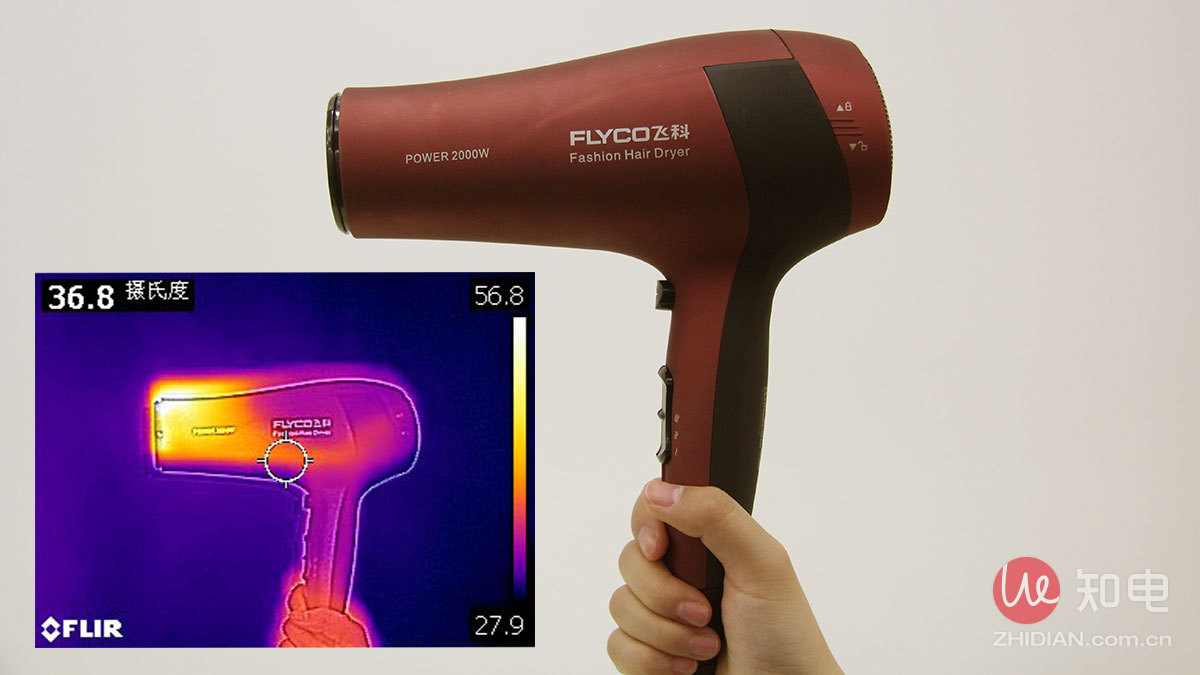 飞科热成像仪图片.jpg