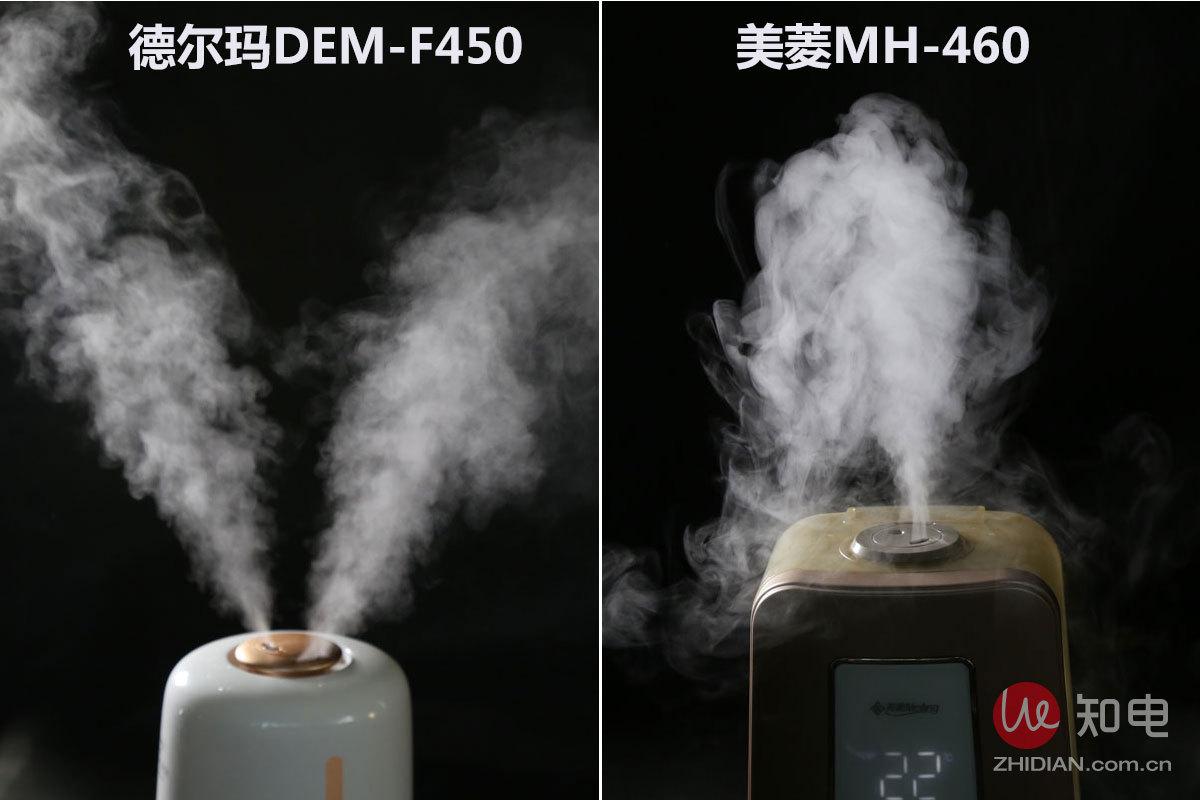 出雾对比.jpg