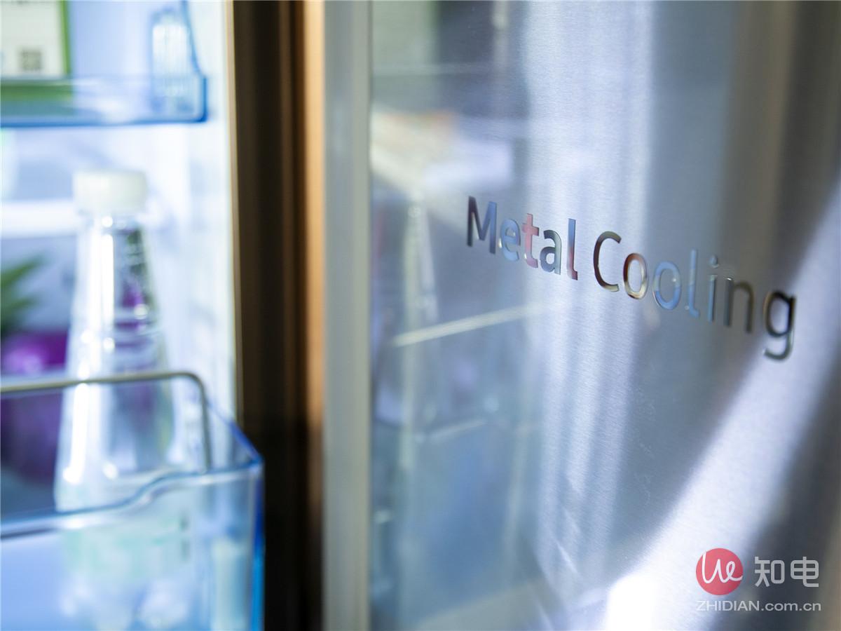 metal-cooling.jpg