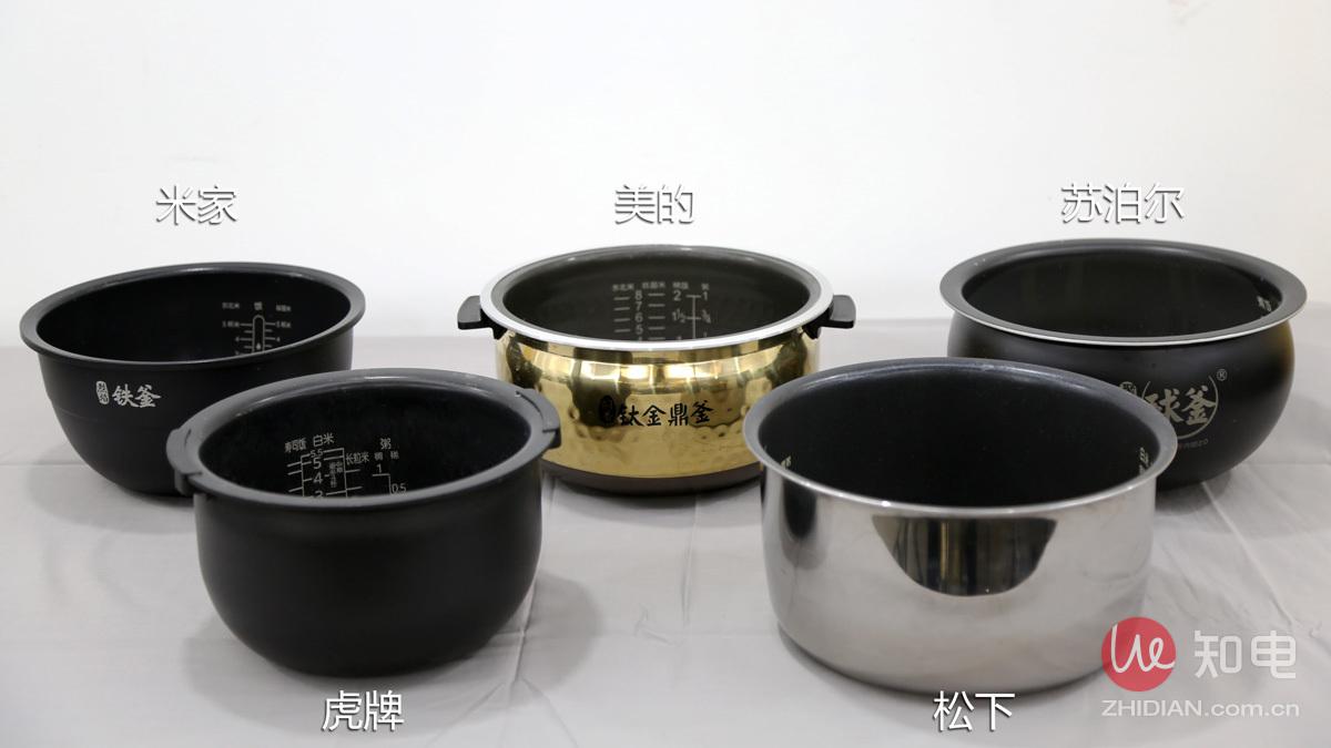 5款电饭煲内锅对比.jpg