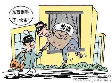 入室盗窃4