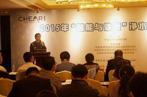 中国家用电器研究院净水器性能研究与测试中心副主任王统帅-1