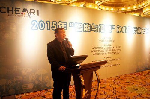 中国家用电器研究院测试技术研究所所长鲁建国-1