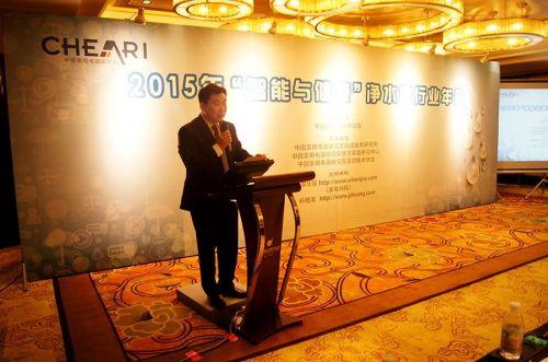 中国家用电器研究院副院长刘挺-1