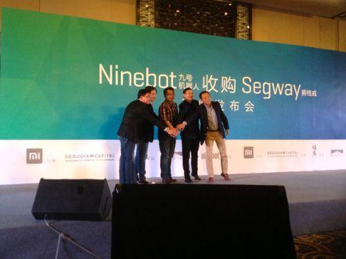 Ninebot发布会收购Segway-2