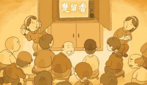 一家人围坐在一起看电视