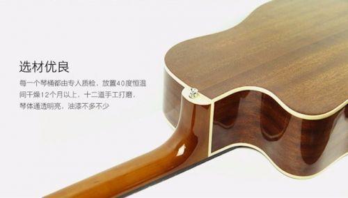 GEEK智能吉他细节
