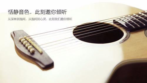 GEEK智能吉他微信焦点图
