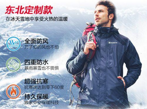 滑雪服-2