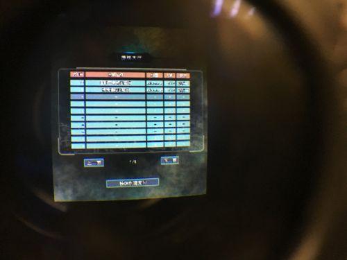游戏界面微信