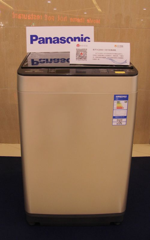 松下xqb80-x8156型洗衣机首批通过节水型洗衣机行业检测标准