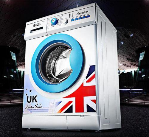 SKG洗衣机
