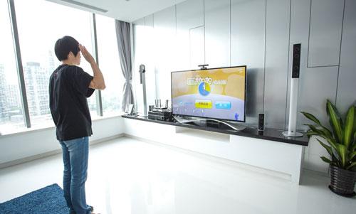 电视体验ho