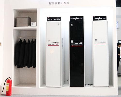 LG-智能衣物护理机