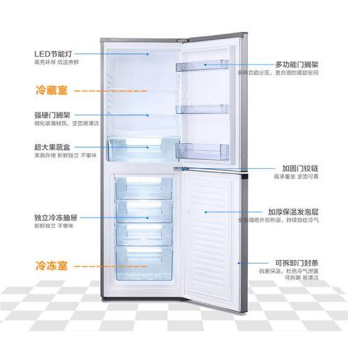 奥马BCD-201WEK双门电冰箱内部