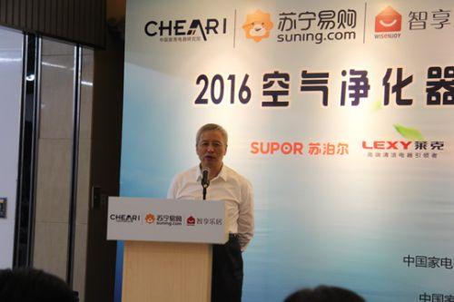 北京中轻联认证中心技术委员会主任张铁雁