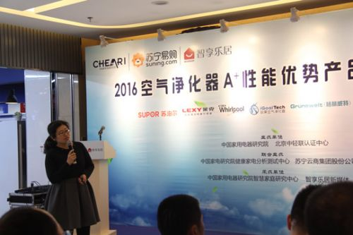 中国家用电器研究院空气净化器性能研究测试中心主任张晓