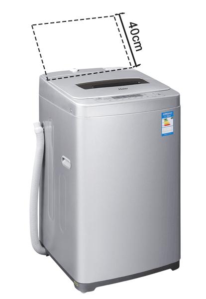波轮洗衣机侧面