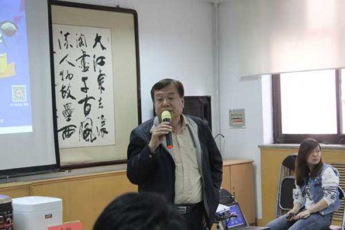 中国家用电器研究院-测试技术研究所鲁建国所长