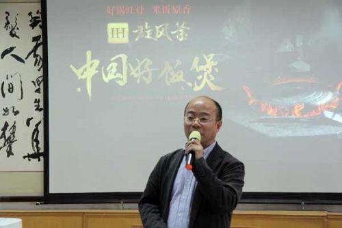 浙江爱仕达电器股份有限公司--总经办常务副总--陈美荣