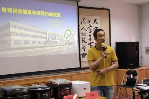 中国家用电器研究院小家电事业部副主任-毕崇强