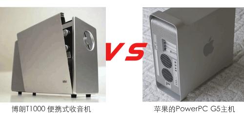 博朗T1000收音机和苹果的-PowerPC-G5