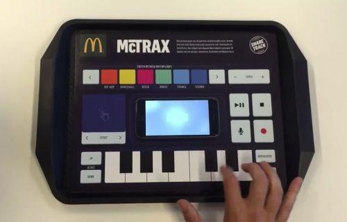麦当劳音乐编辑器