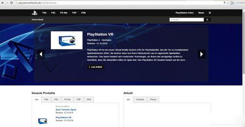 PS VR发售日期