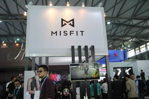 Misfit展台