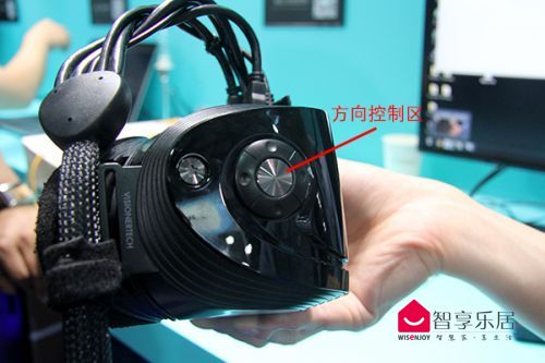 易瞳科技MR-3
