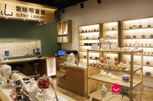 气味图书馆