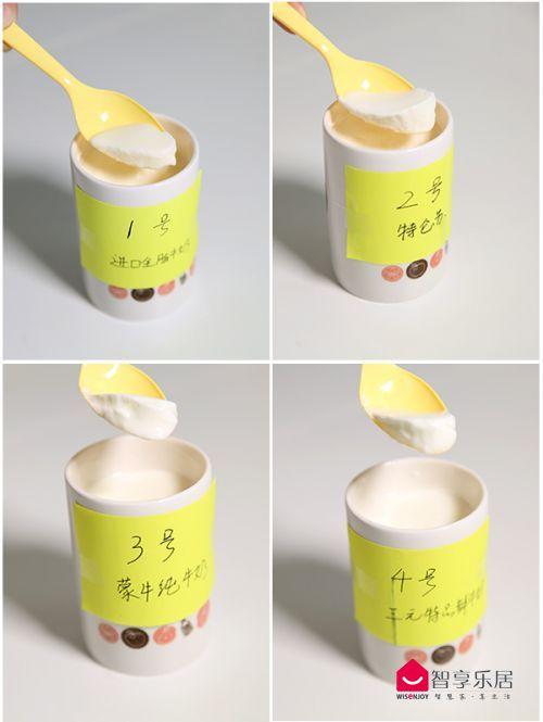 酸奶成型度对比
