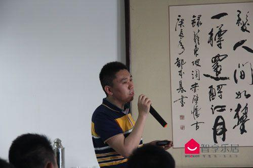 中国家用电器研究院-坐便器项目工程师-刘民