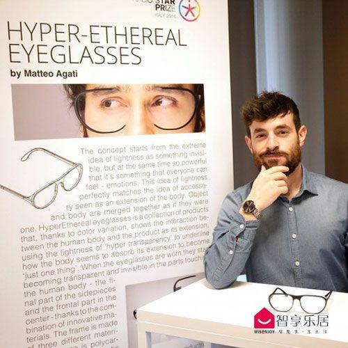 20160509-eyewear-5-490x490