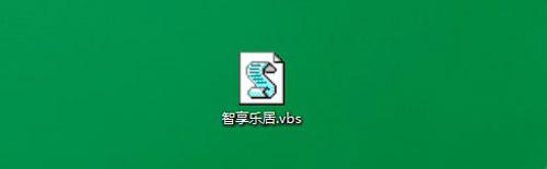 微信截图_20160602160948