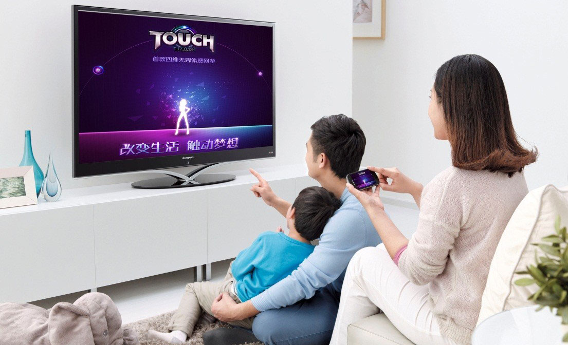 智能电视-1