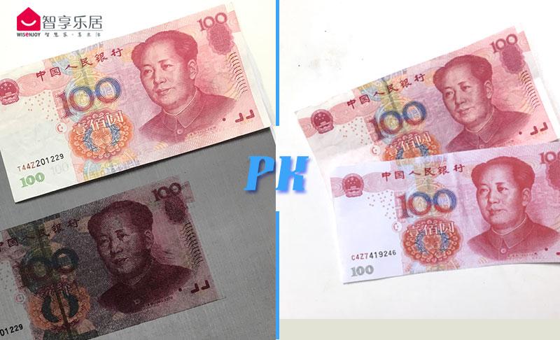 打印机复印钞票对比