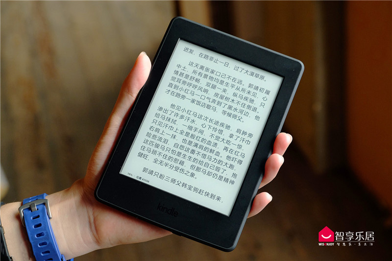 Kindle Paperwhite_副本