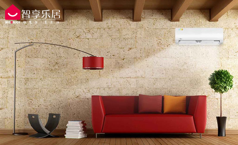 xiaomi-midea-iyoung-smart-air-condition-4