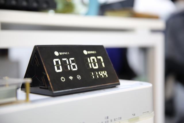空气质量检测盒子2