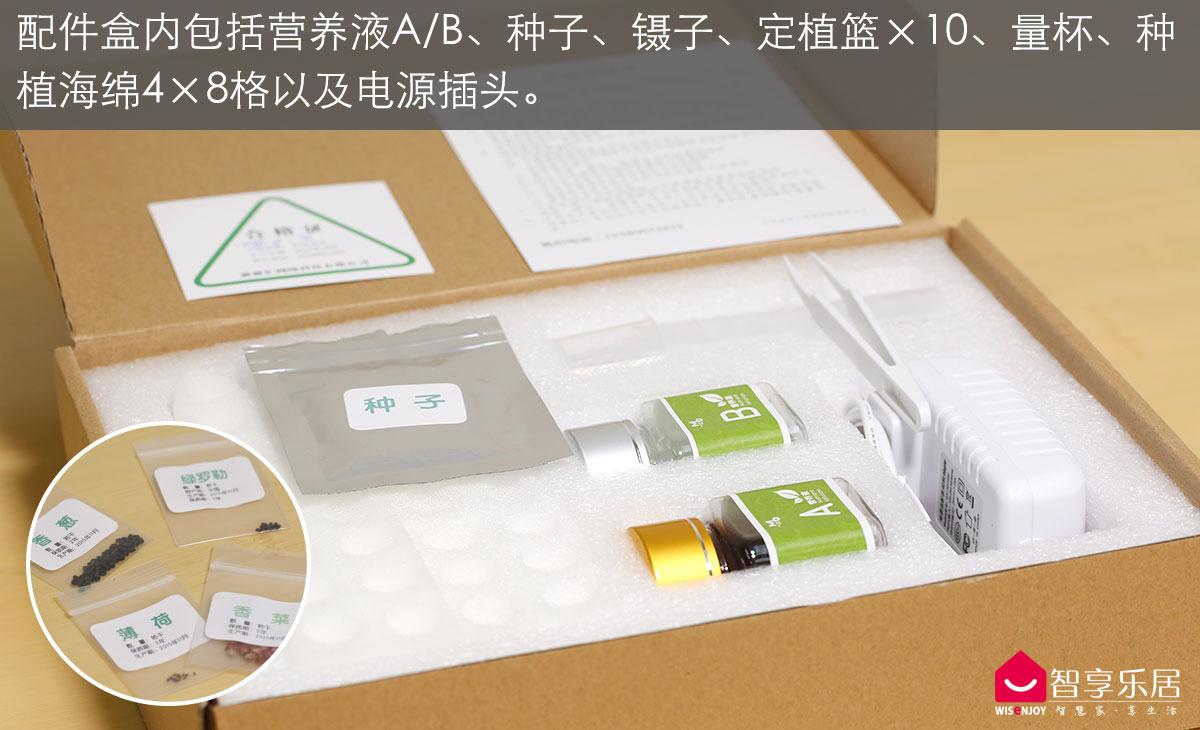 巴比立方mini机配件盒