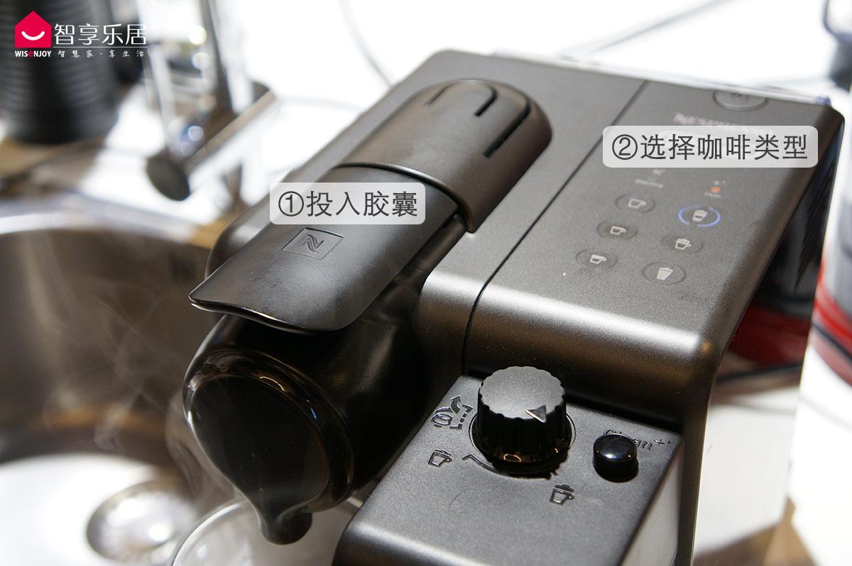 nespresso胶囊咖啡机-1