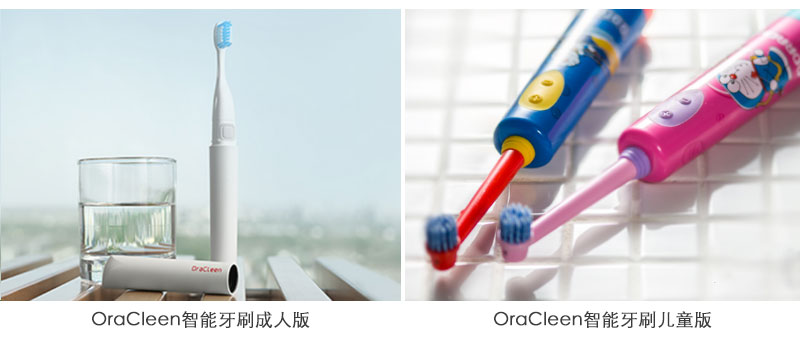 OraCleen智能牙刷