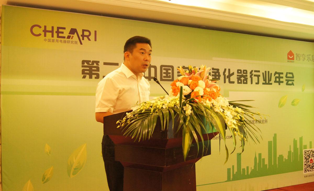 中国家用电器研究院副院长刘挺